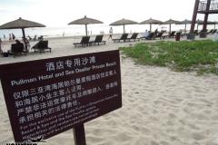 2012-11-20_china-reise_008620