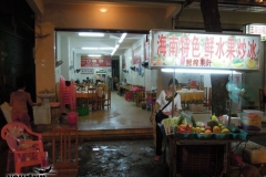 2012-11-20_china-reise_009250