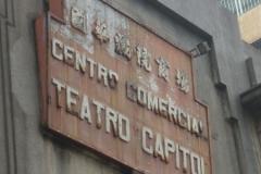 2012-11-20_china-reise_016880